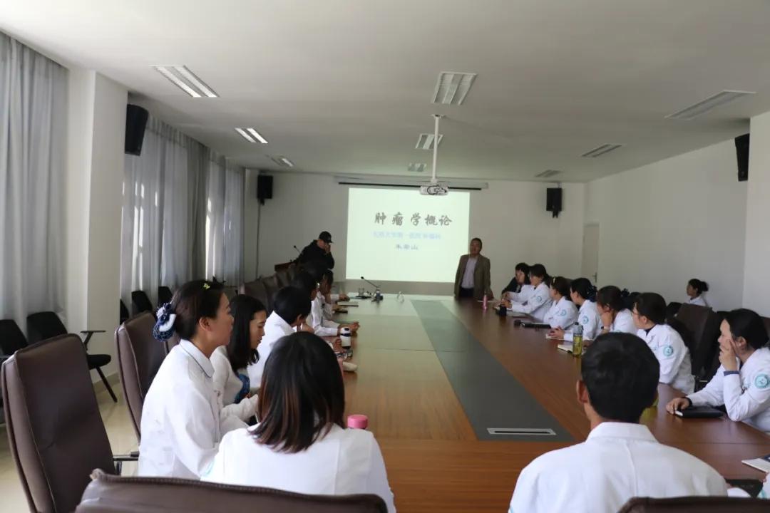 从医者一直奔跑在学习的路上 ——四川省肿瘤医院拉萨分院邀请北京大学第一