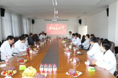 德不近佛者不可以为医,才不近仙者不可以为医 ——西藏康城肿瘤医院组织开