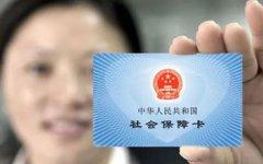 在西藏康城肿瘤医院(四川省肿瘤医院拉萨分院)看病可以医保报销啦!